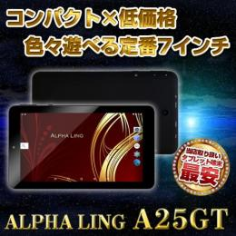 ALPHA LING A25GT IPS液晶 1GBRAM Android6.0