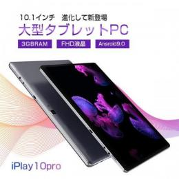 Cube iPlay10 Pro 1920x1200 IPS ROM 32GB RAM 3GB 11n 5GHz Android 9.0