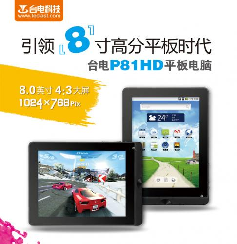 TECLAST P81HD Android 4.0