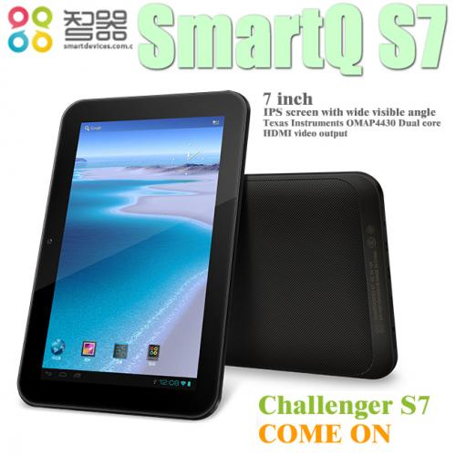 SmartQ S7 IPS液晶 Android4.0