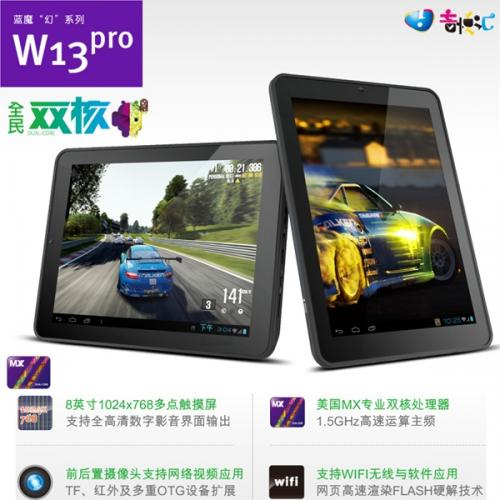 Ramos W13 Pro 8GB Android4.0