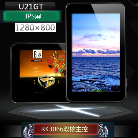 CUBE U21GT IPS液晶 16GB Android4.1