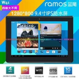 Ramos W41 9.4inch  16GB IPS液晶 Android4.1
