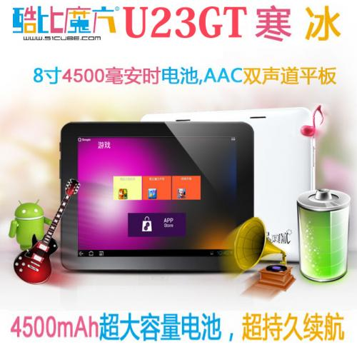 CUBE U23GT 16GB Android4.1