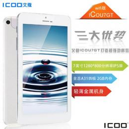 ICOO ICOU7GT 16GB RAM2GB IPS液晶 Android4.1